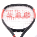 Wilson-Pro-Staff-Countervail-2017-14626_5